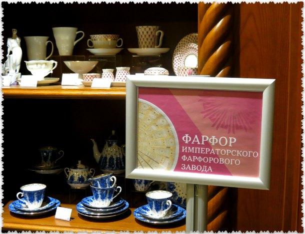 jekskursija v muzej «Caricyno»