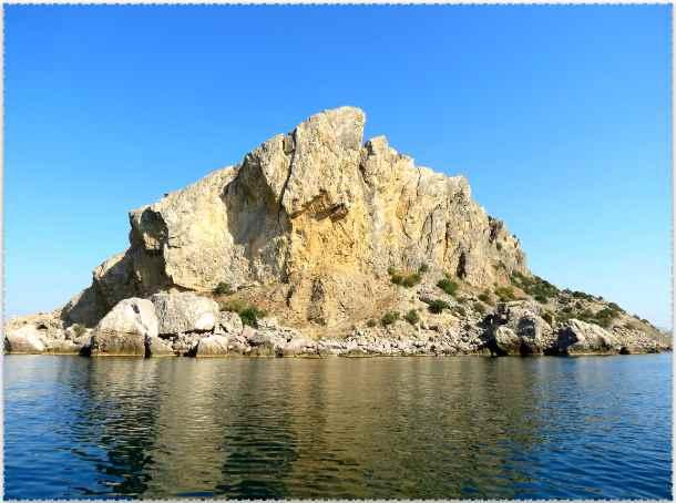 gora Alchak
