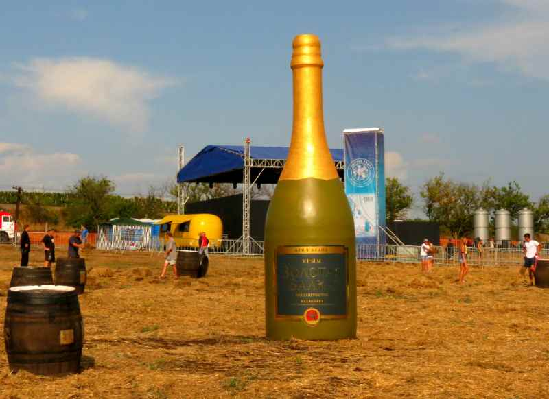 shampanskoe Zolotaja balka