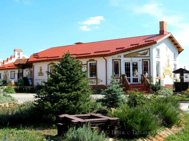 restoran «Gartental'»