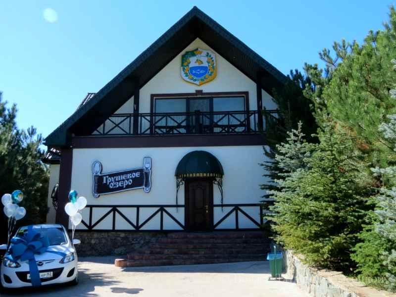 restoran Grushevoe ozero
