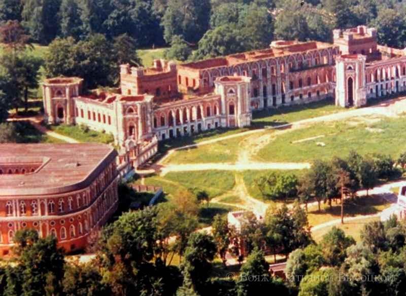 ruiny Bol'shogo dvorca