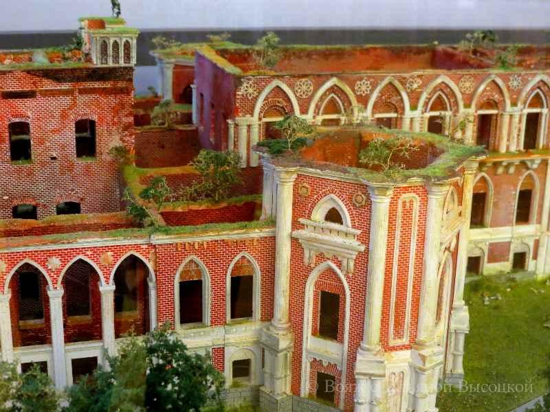 maket Bol'shogo dvorca v Caricyno
