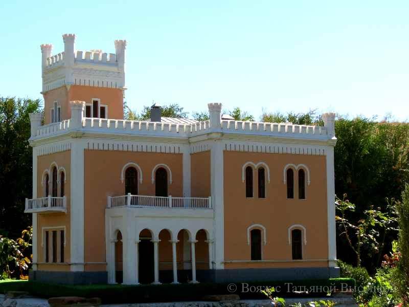 dom Kesslera