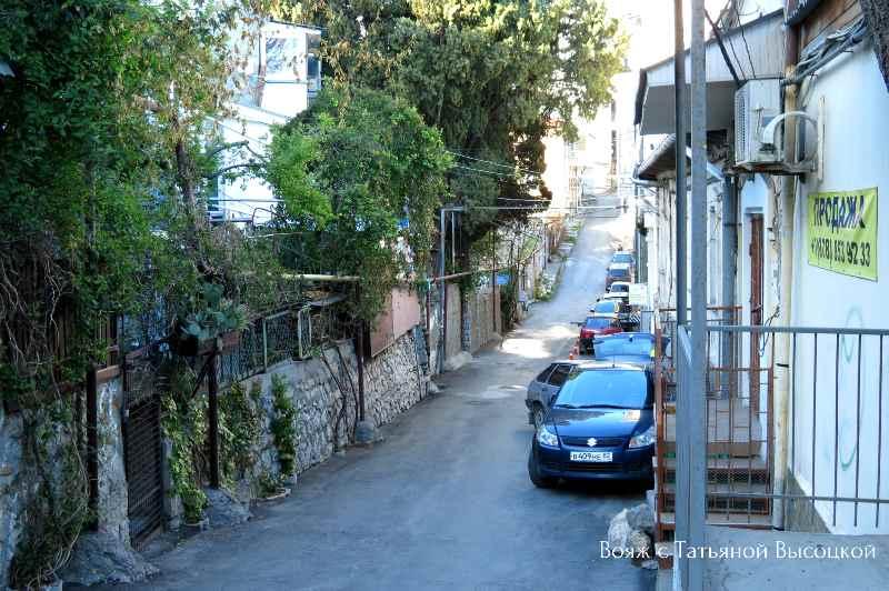 ulica Drazhinskogo v Jalte