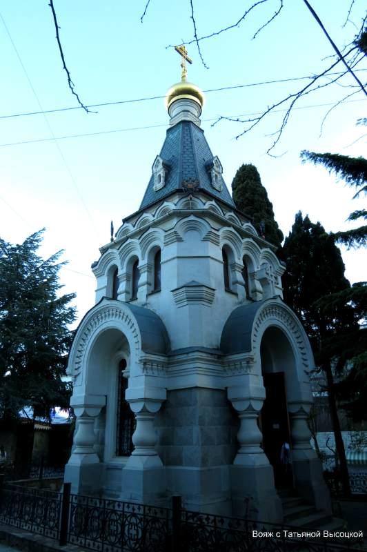 Chasovnja Svjatitelja Nikolaja Chudotvorca v Jalte
