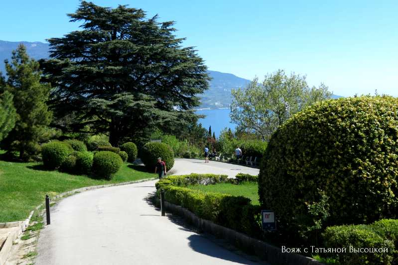 park Livadijskogo dvorca