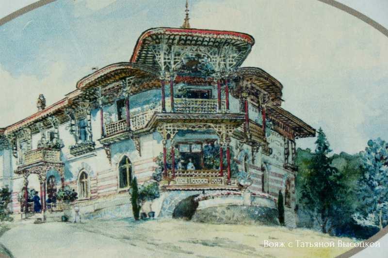 dvorec Cesarevicha