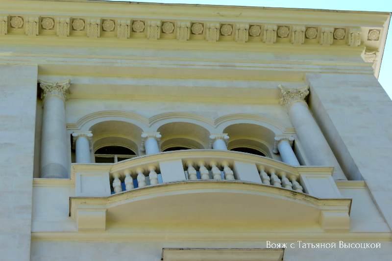 jekskursija v Livadijskom dvorce