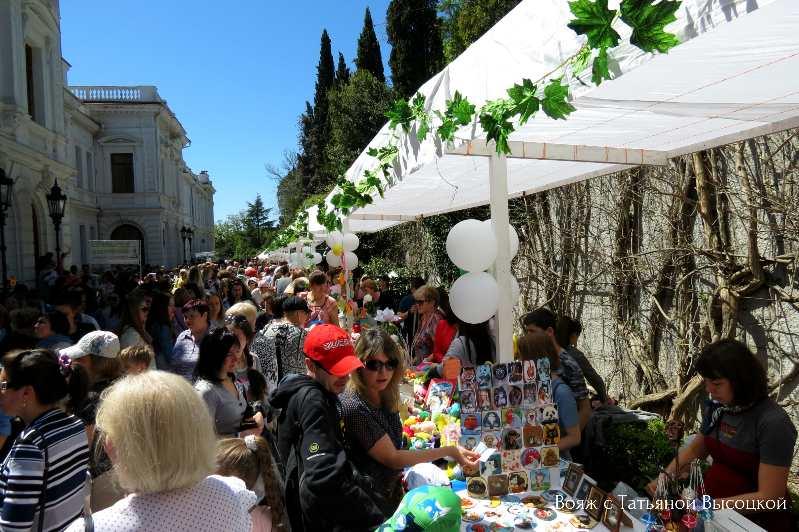 prazdnik blagotvoritel'nosti «Belyj cvetok» v Livadii