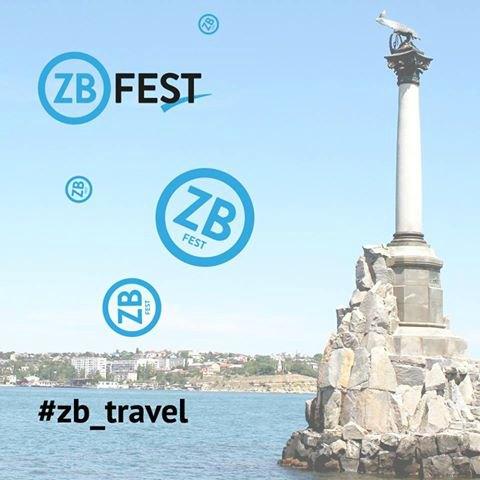 """festival' """"Zolotaja Balka"""" v Balaklave 2017"""