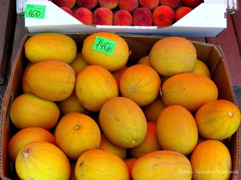 ceny v Koktebele na frukty