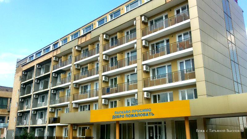 pansionat Ukraina, Feodosija