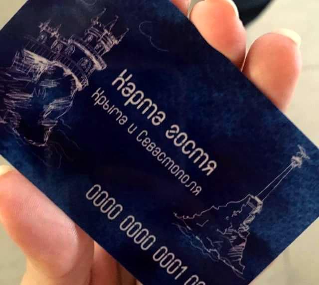 «Karta gostja Kryma»