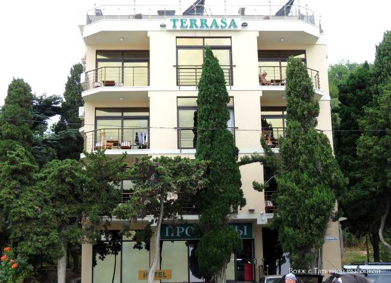 otel' Terrasa v Professorskom ugolke