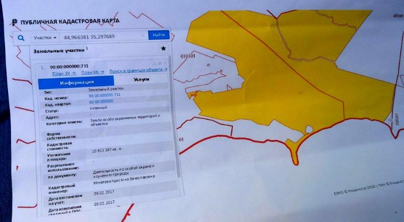 kadastrovaja karta Tihoj buhty