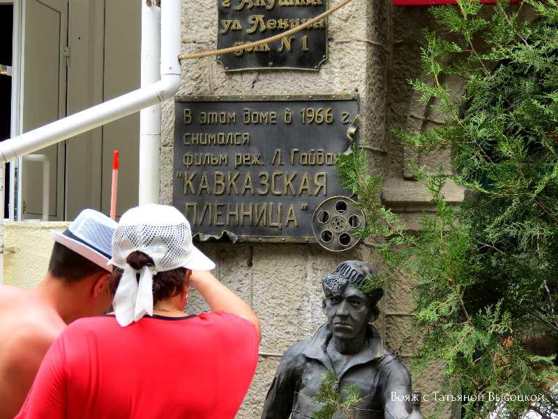 ul. Lenina 1, v Alushte, gde snimalsja fil'm