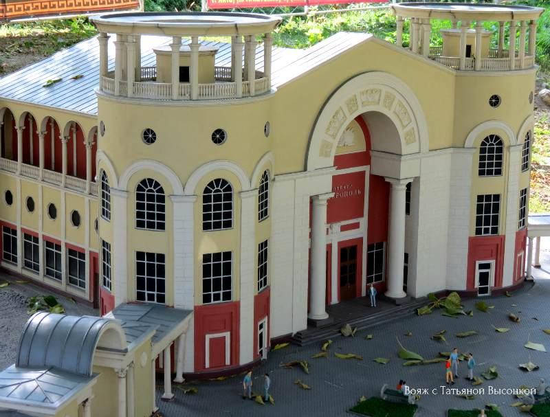 Kinoteatr Simferopol'