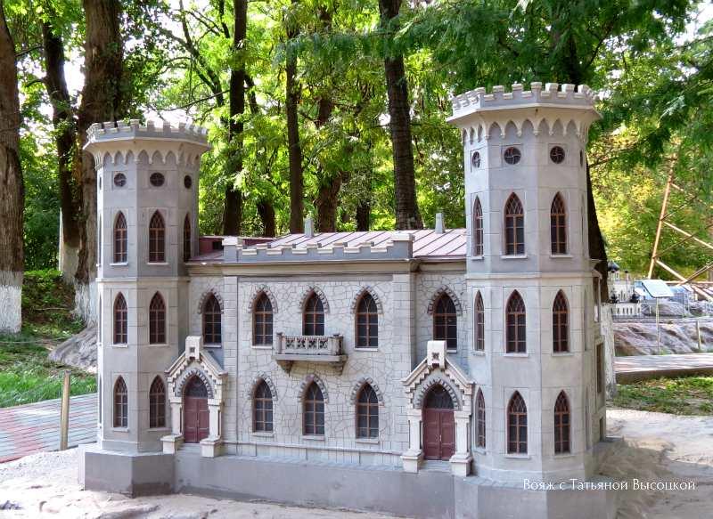 dvorec«Jasnaja poljana» v Gaspre