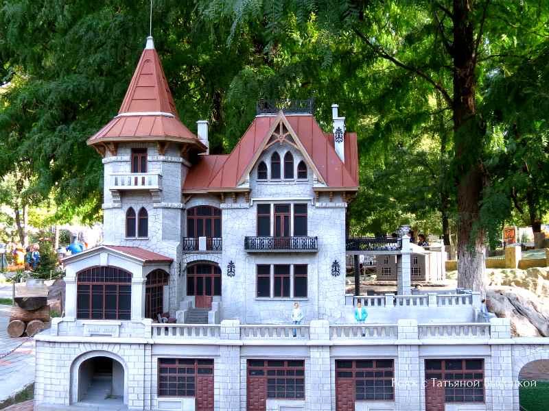park v Bahchisarae«Krym v miniatjure»