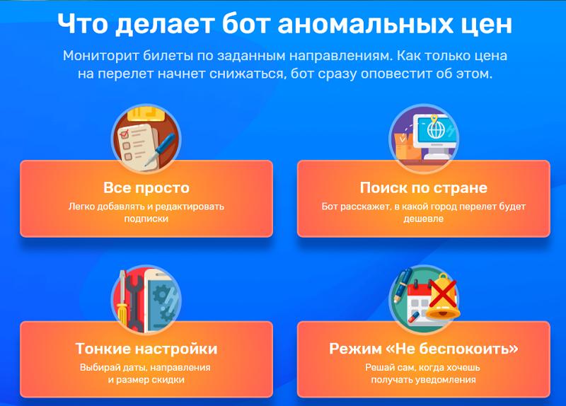 Цена на авиабилеты до санкт-петербурга из уфы