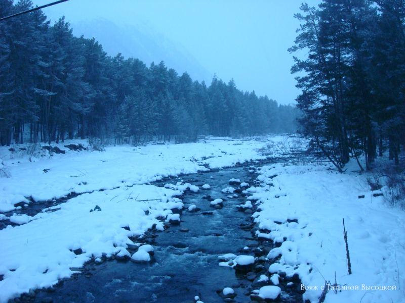 reka Baksan, Prijel'brus'e