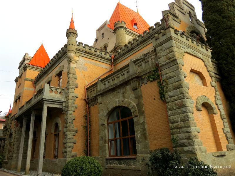 dvorec v Utese