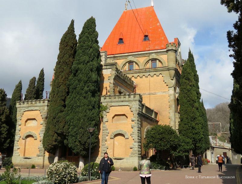 dvorec v Utese_2