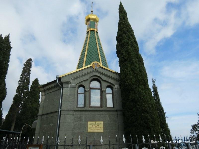 hram Aleksandra Nevskogo v Utese