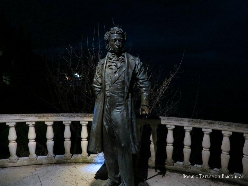 park Ajvazovskoe noch'ju_2