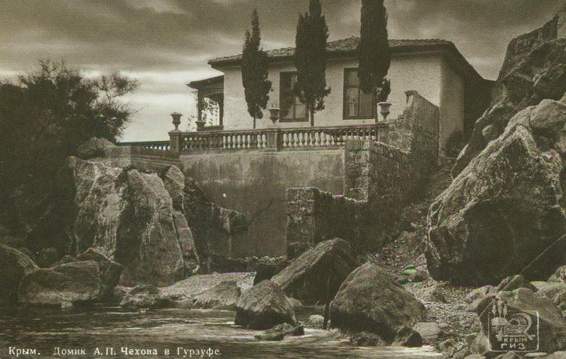 Картинки по запросу дом чеÑова в гурзуфе