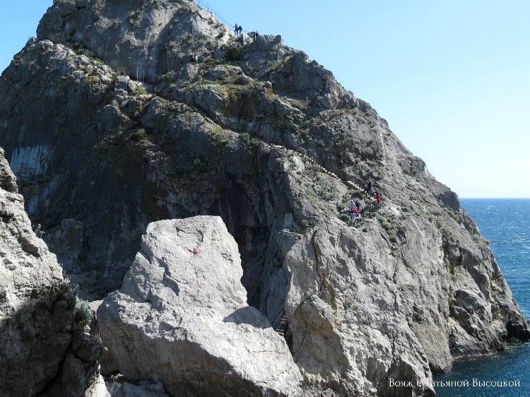 lestnica na skale Diva