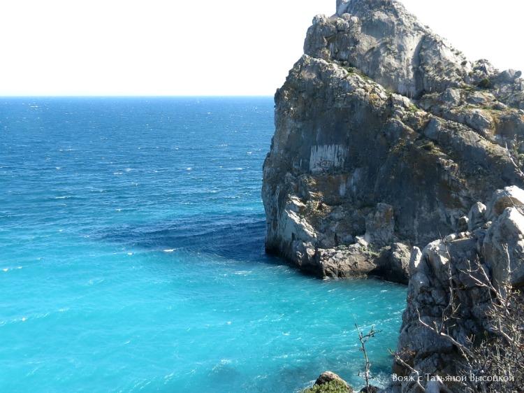 skala Diva v Krymu