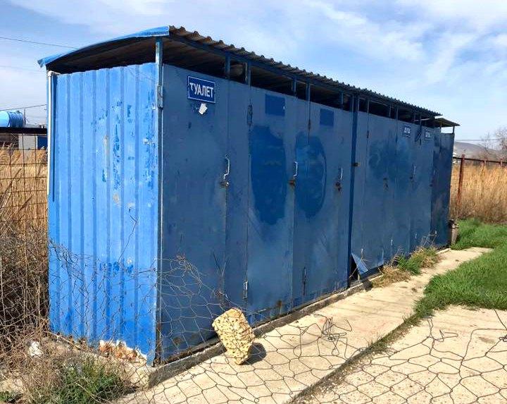 tualet v Koktebele