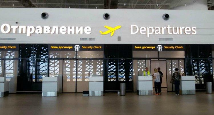 tseny-v-aehroportu---Simferopol--