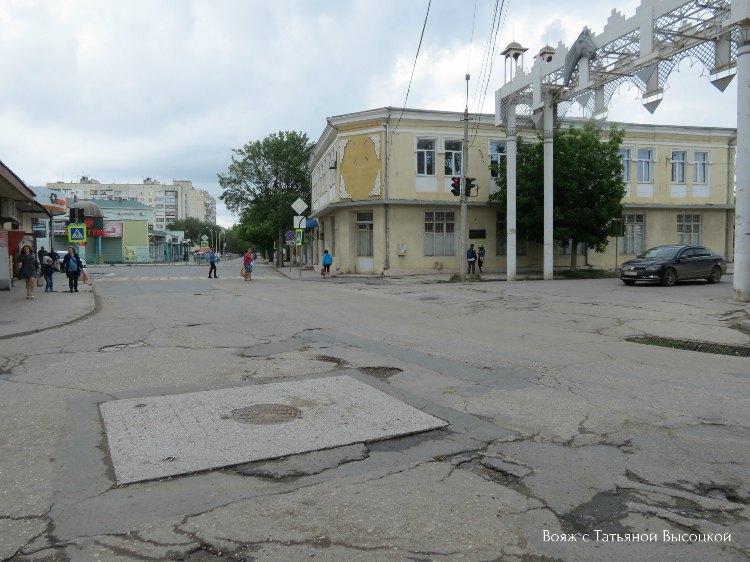 ulicy-v-evpatorii
