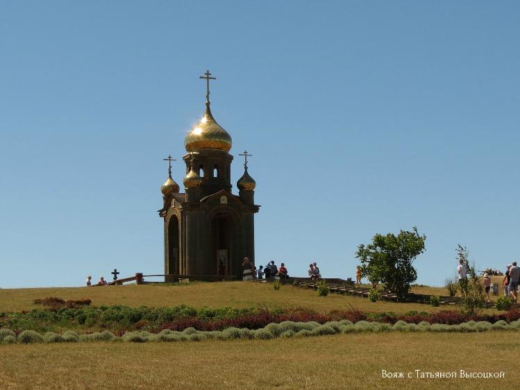 chasovnya-andreya-pervozvannogo-v-atamani