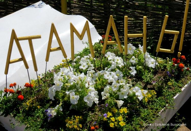 ehkskursiya-v-kazachyu-stanicu-ataman