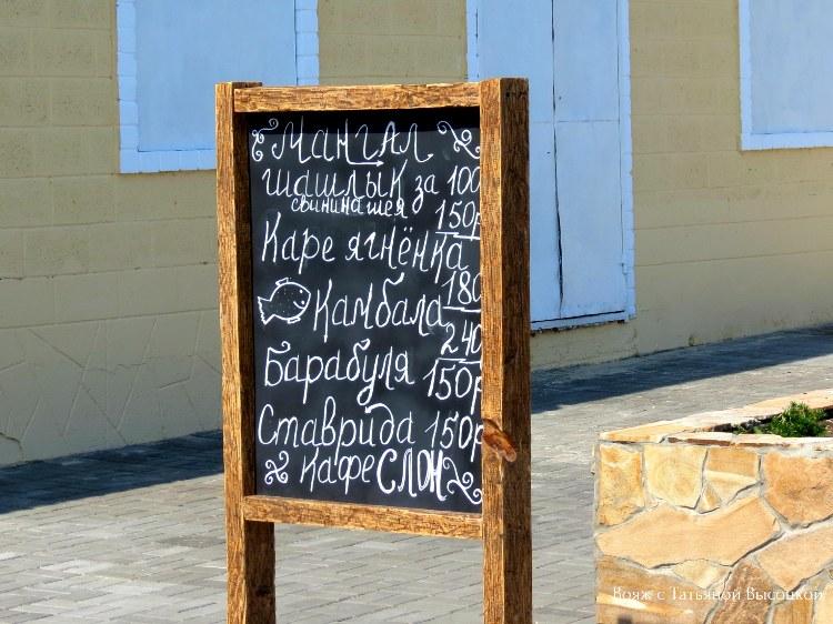 kafe-v-malorechenskom