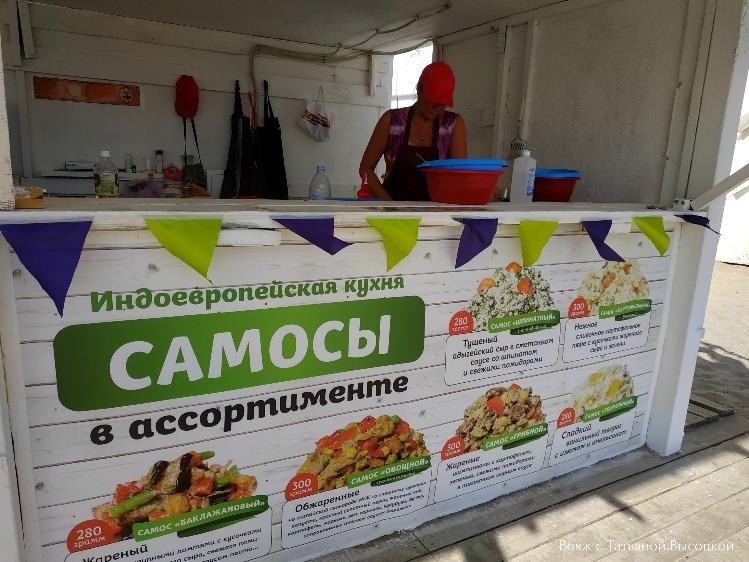 plyazh-kazantip-v-popovke_3