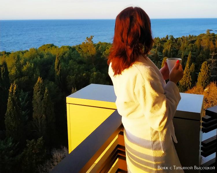 vid-s-balkona-sanatoriya
