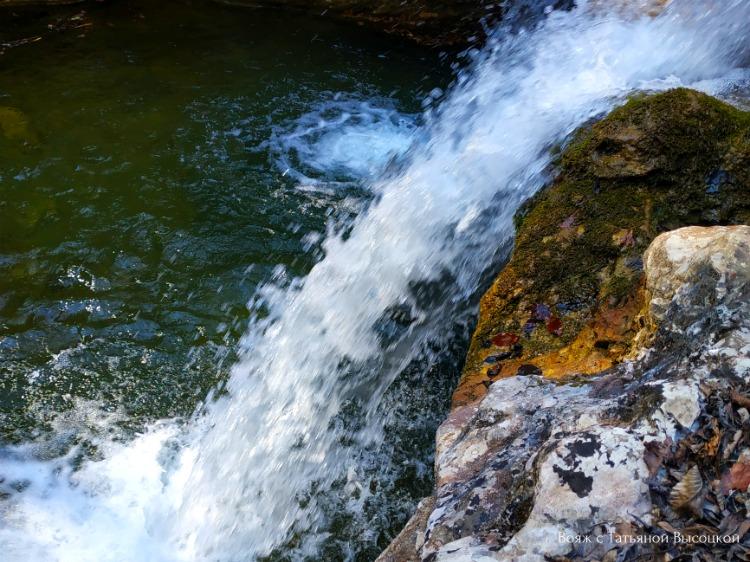 vodopad-lyubvi-v-krymu