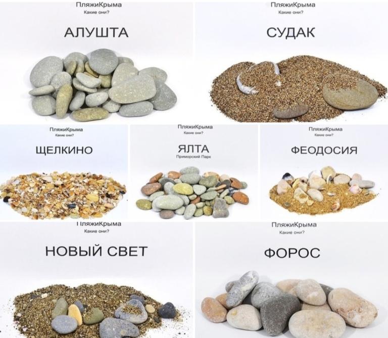plyazhi-v-krymu
