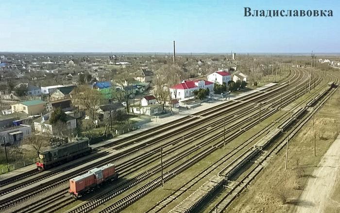 stanciya-vladislavovka