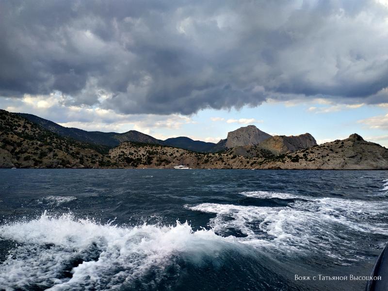 morskaya-progulka-v-novom-svete