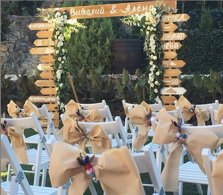 svadba-v-usadbe_2